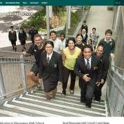 Manurewa High School Thumb